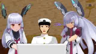 【MMD艦これ】囲い女鎮守府録第二期 一話