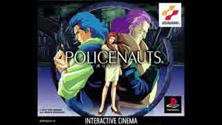 1996年01月19日 ゲーム ポリスノーツ BGM 「END OF THE DARK」
