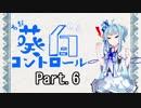 【MTGモダン】葵白コントロールpart.6【青白コントロール】