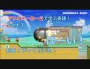 【実況】マリオメーカー2で学ぶ英語!Part 3【スーパーマリ...