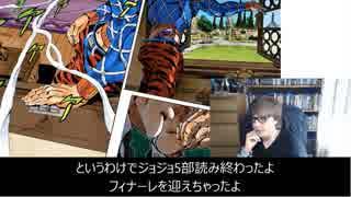 【字幕】ドライバーニキによるジョジョ 5