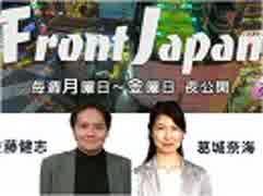 【Front Japan 桜】米朝ツイート会談の大嘘 / 北朝鮮有事における邦人保護[桜R1/7/5]