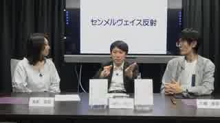三橋TV第110囘【中野剛志先生から社會科學を學ばう】
