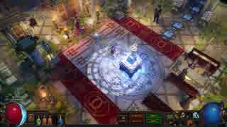Path of Exile  隠れ家デコレーション Hideout