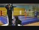 エキシビションマッチ#0『葛西純』相羽あいな 富田麻帆の I Love プロレスリング