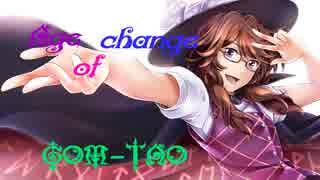 【第11回東方ニコ童祭】Age of change【東方自作アレンジ】