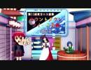 【第11回東方ニコ童祭】カウントダウンツイート企画 イラスト紹介動画
