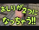 【Minecraft】マイクラで新世界の神となる Part:43【実況プレイ】