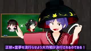 【第11回東方ニコ童祭】グリモワールスクナ【東方MMD】