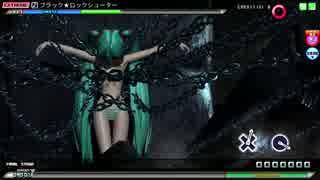 【PDAFT】ブラック★ロックシューター(EXTREME) 初音ミク:スイムウェア(日焼け水着)