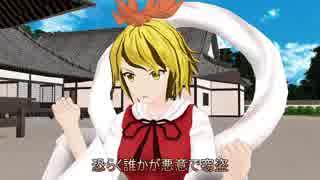 【第11回東方ニコ童祭】タイガーとダウザー、宝塔をサーチフォー