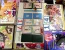 【第11回東方ニコ童祭】東方ナンバースマッシュトーナメント グランドファイナル 神VS妖【その17】