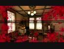 【第11回東方ニコ童祭】アリスの一人でもできる冒涜的卓遊戯・前篇【エルドリッチホラー】