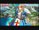 【ゆっくり実況】英雄*戦姫 Part.112