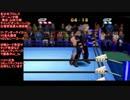 ジ・アンダーテイカー VS 金丸義信( Undertaker VS Kanemaru)チャンピオンカーニバル開幕戦全日本プロレス(ゲーム)中継