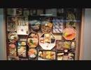 【のまさんち】乃万助六 特急で駅弁を味わう!【生ビール我慢勝負18】