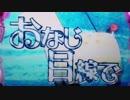 【パチンコ】CR緋弾のアリアAA JPH 4弾