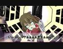 【第11回東方ニコ童祭】東方で大地の汽笛[東方MMD](再現MMD)