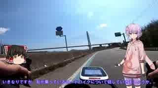 【ロードバイク】ゆかりさんとゆっくりが走る しまなみ海道part3