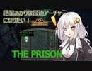 【Path of EXILE】紲星あかりは最速アーチャーになりたい! #8
