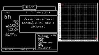 [ゆっくり]FC版リルガミンの遺産 04