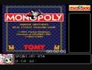 モノポリーRTA_2時間52分41秒_Part1