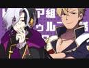【クトゥルフ神話TRPG】ビブリア組の毒入りスープ part.6【ドラガリ】