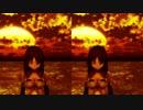 【MMDアリスギア】シタラ裸眼立体視【アスノヨゾラ哨戒班】