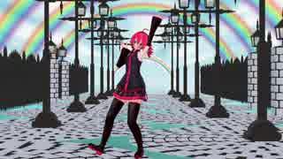 【MMD-MV】君色に染まるまれよんテト 【重音テトカバー曲】