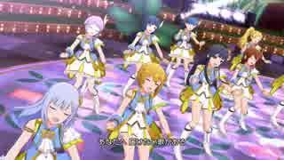【ミリシタMV】『Flyers!!!』13人ライブVer. 「アイドルマスター ミリオンライブ! シアターデイズ」ゲーム内楽曲MV