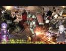 【バトオペ2】あかり少尉、戦場に散る!【VOICEROID実況】part50