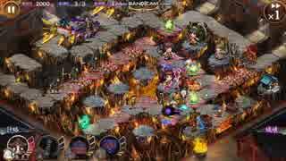 【城プロ:RE】閻魔の闘技場 針山地獄