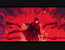 【Fate/Grand Order OP】参全世界 / 乃藍 Full