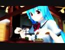 【第11回東方ニコ童祭】天子のグルメ マヨヒガ飯屋はがねの本鮪丼