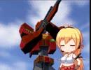 【超操縦メカMG】天っ才人形使いゆかりさん 第二十二話【VOICEROID実況プレイ】