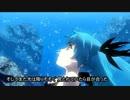 深海少女 歌ってみた。志帆
