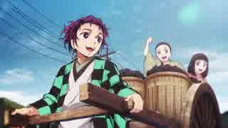 「鬼滅の刃」Blu-ray&DVD完全生産限定版第一巻特典ドラマCD