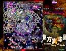 東方真珠島 Extra超Zラストワード全取得+α 咲夜 玄装備