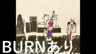 【第11回東方ニコ童祭】BURNあり【NUMBER GIRL復活記念】