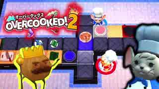 【Overcooked!2】ヤベェ料理人2人がオーバークック2を実況!♯7【MSSP/M.S.S Project】