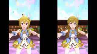 【ミリシタ】翼&海美で「Flyers!!!」【ソロMV】