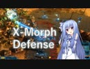 【X-Morph Defense】侵略!ゆか娘 Part9