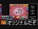 PS2 まほろまてぃっく 萌えっと≠きらきらメイドさん。2:06:59 Part1/2