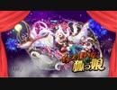 【オトギフロンティア】桜ともやしのディマイト討伐録 part.8【ゆっくり実況】