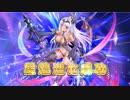 宝石姫 ダイヤモンド 星煌進化イル
