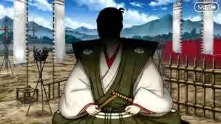 【Fate/Grand Order】オール信長総進撃 ぐだぐだファイナル本能寺2019 謀反!僕の姉上が男のわけがない!