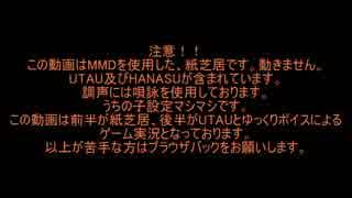 【波の日】7月3日記念動画 前編【大遅刻】