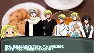 【INT3ヘタリアキャトゥルー】「桜のマヨ