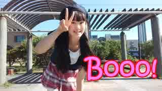 【Rin】 Booo! 踊ってみた