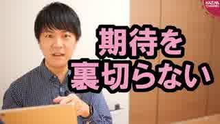 期待を裏切らない朝日新聞『対韓輸出規制「報復」を即時撤回せよ』【サンデイブレイク115】